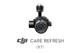 DJI Care 换新计划(X7 云台相机)