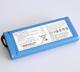 DJI 大疆  MG-1 遥控器电池 精灵遥控器通用电池(1650120)6000mah